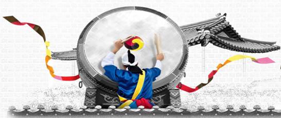 Tour Du Lịch Hàn Quốc Ngắm Hoa Anh Đào
